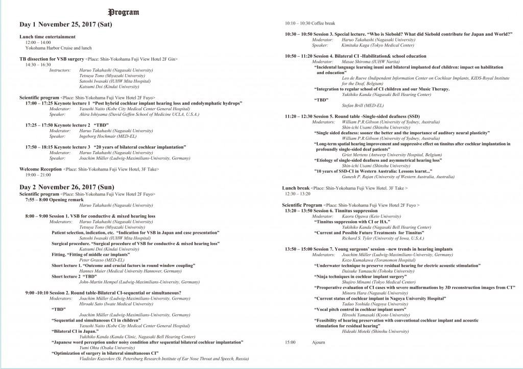 シーボルトシンポジウム プログラム1002_page-0002
